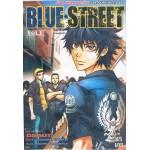 BLUE STREET เล่ม 1