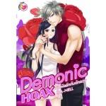 Demonic Hoax สัมผัสรักกับดักลวง