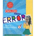 English Without Error