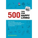 500 TIPS FOR HAPPY LIVING!
