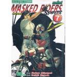 MASKED RIDERS SPIRITS ตำนานหน้ากากมด เล่ม 07