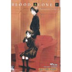 BLOOD ALONE เล่ม 05