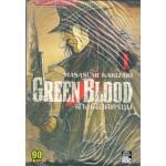 GREEN BLOOD ล้างเลือดทรชน เล่ม 01