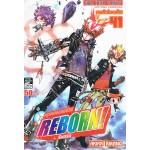 Reborn ครูพิเศษจอมป่วน เล่ม 41