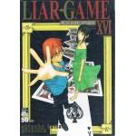 Liar Game เกมหลอก คนลวง เล่ม 16 [ XVI ]