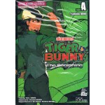 TIGER & BUNNY The Beginning SIDE A