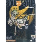 Soul Eater เล่ม 24
