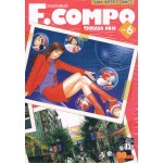 F.COMPO อลวนรักสลับขั้ว เล่ม 06