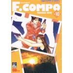 F.COMPO อลวนรักสลับขั้ว เล่ม 10