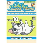 Chi's Sweet Home เล่ม 10