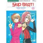 SKIP BEAT เล่ม 32