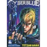 CYBER BLUE ไซเบอร์บลู 01