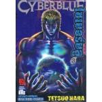 CYBER BLUE ไซเบอร์บลู 03