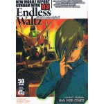 Gundam W Endless Waltz เล่ม 03