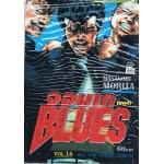 จอมเกบลูส์ BLUES 16