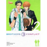 Brother Conflict Vol.02