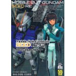 MOBILE SUIT GUNDAM SEED Re: เล่ม 01