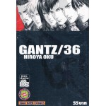 GANTZ เล่ม 36