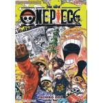 วันพีช One Piece เล่ม 70