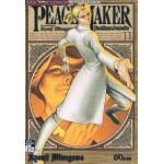 PEACE MAKER ปืนเดือดผ่าแดนดิบ เล่ม 11