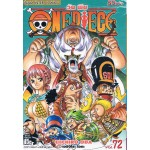 วันพีช One Piece เล่ม 72