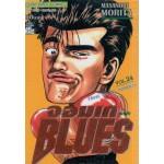 จอมเกบลูส์ BLUES 24
