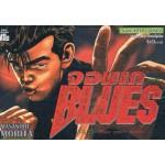 จอมเกบลูส์ BLUES 26