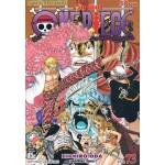 วันพีช One Piece เล่ม 73