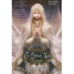 The Silver Area เล่ม 06 (Shui Quan)