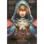 The Silver Area เล่ม 08 (เล่มจบ) (Shui Quan)