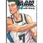 Slam Dunk จัมโบ้ เล่ม 14