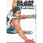 Slam Dunk Big Book เล่ม 13