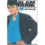Slam Dunk Big Book เล่ม 16