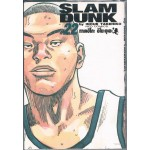 Slam Dunk Big Book เล่ม 22