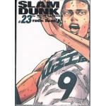 Slam Dunk จัมโบ้ เล่ม 23