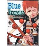 Blue Exorcist เล่ม 06