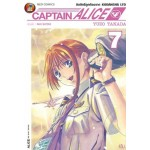 Captain Alice เล่ม 07