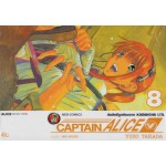 Captain Alice เล่ม 08