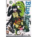 Blue Exorcist เล่ม 10