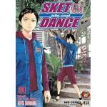 SKET DANCE เล่ม 31
