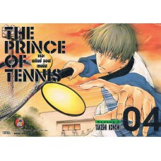 The Prince of Tennis Ultimate 04