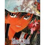 New Prince of Tennis เล่ม 01