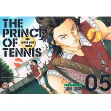 The Prince of Tennis Ultimate 05