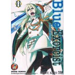 Blue Exorcist เล่ม 11