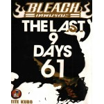 Bleach เทพมรณะ 61