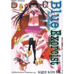 Blue Exorcist เล่ม 12
