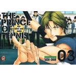 The Prince of Tennis เดอะ พรินซ์ ออฟ เทนนิส Season 2 เล่ม 03