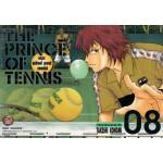 The Prince of Tennis เดอะ พรินซ์ ออฟ เทนนิส Season 2 เล่ม 08