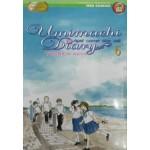 Umimachi Diary 06