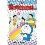Doraemon Plus โดราเอมอน พลัส 02